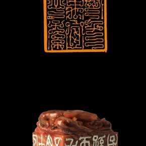 11 Chen Jiahao seal cutting inscriptions that read on the blessing of the future generations as rich safe and smooth. 290x290 - CAFA Graduation Season丨Chen Jiahao & Cao Kuo – You Draw Realistic Painting While I Write Chinese Calligraphy