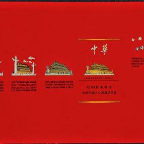16 Zhang Jingya Consumption Landscape No.3 – package of Chungwa No.1 290x290 - CAFA Graduation Season丨Case Observation of Printmaking: Zhang Jingya – After Graduation