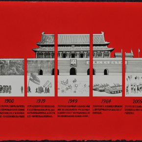 17 Zhang Jingya, Consumption Landscape No.3 – History in Front of Tiananmen