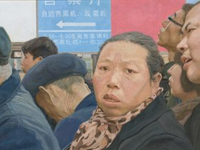 18 Zhang Chao Road to Home detail 01 290x217 - CAFA Graduation Season丨Case Observation of Oil Painting: Zhang Chao – To Paint a Portrait, That is Profound and Vivid