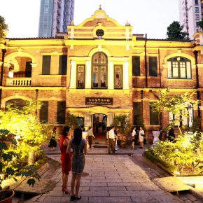26 The Hong Kong Museum of Medical Sciences