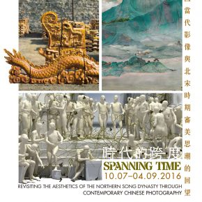 Poster 290x290 - Spanning Time: Revisiting the Aesthetics of the Northern Song Dynasty through Contemporary Chinese Photography to be Presented in Hong Kong
