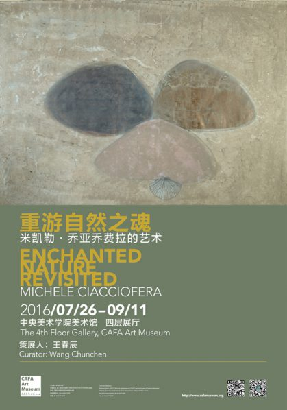 Poster of Michele Ciacciofera Enchanted Nature, Revisited