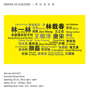 """Boers-Li Gallery presents its summer group exhibition """"Are Your Normal?"""""""