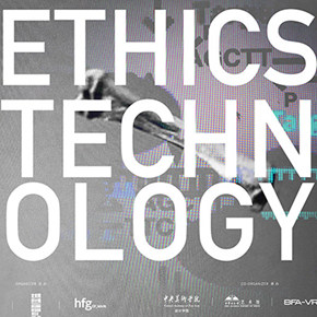 "Themed on ""Ethics of Technology"" the ""Beijing Media Art Biennale 2016"" is opening in September"