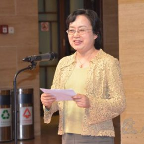 "04 Deputy Director of The Museum of Chinese Women and Children Yang Yuan delivered a speech 290x290 - ""Historical Records Dressed by People"": Exhibition of Selected Baby Back Straps from Ethnic Groups in Southwest China"