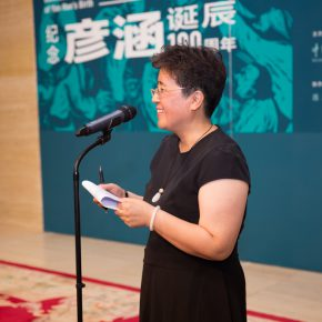 06 Deputy Director of National Art Museum of China An Yuanyuan hosted the opening ceremony