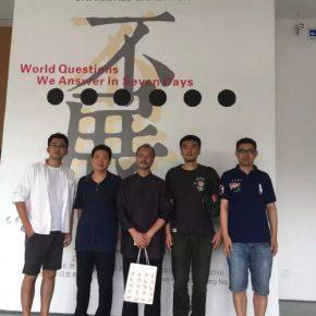 06 Director of Today Art Museum Gao Peng, Deputy Director of National Art Museum of China Zhang Zikang, Prof. Lv Shengzhong from CAFA, artists Zhang Bin and Ye Hongtu