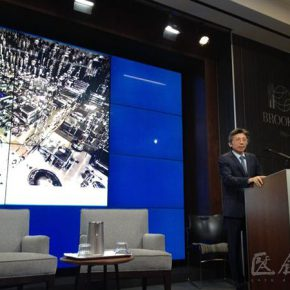 06 Discussions of Vitality Diversity and Diplomacy in Contemporary Chinese Art 290x290 - Fan Di'an and Xu Bing were invited to give lectures on contemporary Chinese art in Washington
