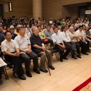 """08 View of the Opening Ceremony 290x290 - Extending and Complementing Graduation Season:   """"Echo"""" Exhibition of Excellent Works from CAFA Visiting Scholar Class of 2015"""