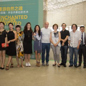 "09 Honored guests attended the opening ceremony 290x290 - Instead of Seeing with ""Eyes"", Reading with Minds: ""Michaele Ciacciofera: Enchanted Nature, Revisited"" Exhibiting at CAFAM"