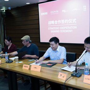 "12 Five parties signed a strategic cooperation agreement 290x290 - Themed on ""Ethics of Technology"" the ""Beijing Media Art Biennale 2016"" is opening in September"