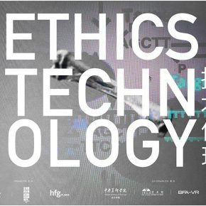 "13 Main image of Beijing Media Art Biennale 290x290 - Themed on ""Ethics of Technology"" the ""Beijing Media Art Biennale 2016"" is opening in September"