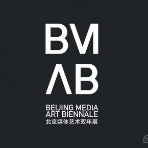 "14 Logo of Beijing Media Art Biennale 290x290 - Themed on ""Ethics of Technology"" the ""Beijing Media Art Biennale 2016"" is opening in September"