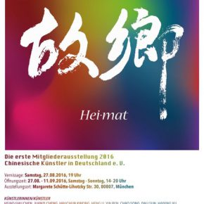 "Poster of Hei'mat 290x290 - The Chinese Artists in Germany Association announces its first group exhibition entitled ""Hei'mat"""