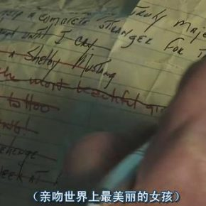 Screenshot of The Bucket List 290x290 - Interview with Zhang Yanzi: What disease do I have?
