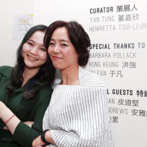 Zhang Yanzi and her daughter 290x290 - Interview with Zhang Yanzi: What disease do I have?