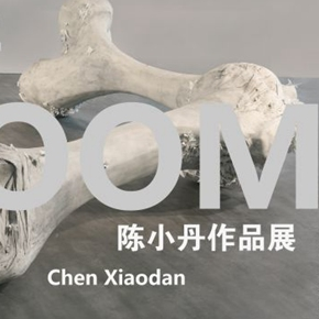 "Shanghai Duolun Museum of Modern Art announces ""Bloom: Chen Xiaodan Solo Exhibition"""