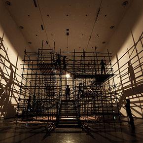 """Bit Palace – Uroboros"": Artist Wu Juehui's Dimensions Travel"