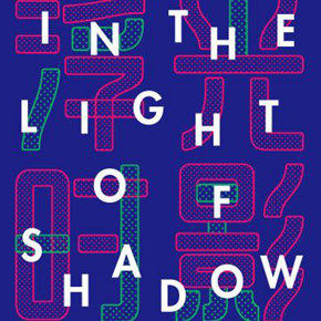"""XU Gallery presents the group exhibition entitled """"In the Light of Shadow"""" featuring 11 artists"""