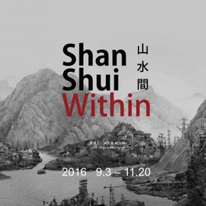 "MoCA Shanghai announces ""Shanshui Within"" featuring 16 contemporary Chinese artists"