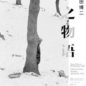 "01 Poster 1 290x290 - ""CAFA Autumn International Art Festival"": CAFA starts 6 Art Projects"