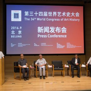 01 View of the press conference 290x290 - Press Conference of Terms – The 34th World Conference of Art History was held in CAFA