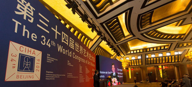 The 34th World Congress of Art History Opened in Beijing and It is the First Time for it to be Held in a Non-Western Country