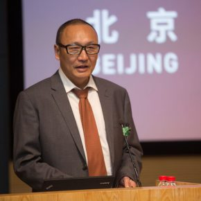 02-chairman-of-the-ciha-prof-laozhu-from-peking-university