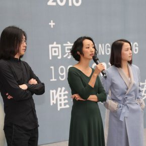 "02 From left to right curator Zhu Zhu artist Xiang Jing Long Danni from Hunan Satellite TV  290x290 - ""Anguish is Like Fate"": Xiang Jing's Retrospective – ""Upon This Anguish I Repose"" + New Works – ""S"" opened"