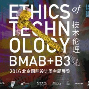 02 Poster 290x290 - Beijing Media Art Biennale: How Does Science and Technology Generate Art?