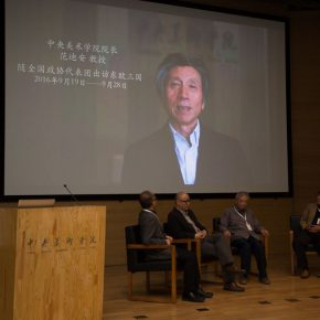 02 President of CAFA Fan Di'an was not able to be present at the opening ceremony so it a video presentation conveyed his congratulations 290x290 - Way of Viewing: Wang Xun Art History Forum & the First CAFA Postdoctoral Forum was successfully held at CAFA