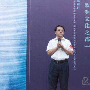 03 Deputy Director of the Department of Art, Ministry of Culture Wu Hao delivered a speech