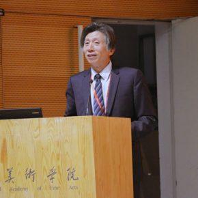 "03 President of CAFA Fan Di'an delivered a speech 290x290 - ""CAFA Autumn International Art Festival"": CAFA starts 6 Art Projects"