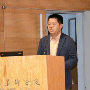 """04 Deputy General Manager of Beijing Gehua Cultural Development Group Head of """"Beijing Design Week"""" Wang Yudong  290x290 - """"CAFA Autumn International Art Festival"""": CAFA starts 6 Art Projects"""