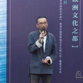 05 Curator Wu Qiuyan addressed