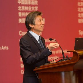 05 Deputy Director of Chinese Preparatory Committee at the World Congress of Art History President of CAFA Prof. Fan Di'an delivered a speech 290x290 - The 34th World Congress of Art History Opened in Beijing and It is the First Time for it to be Held in a Non-Western Country