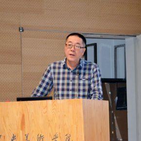 "07 Director of the CAFA Art Museum Wang Huangsheng 290x290 - ""CAFA Autumn International Art Festival"": CAFA starts 6 Art Projects"