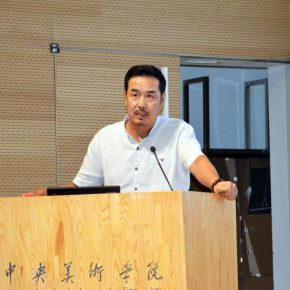 "08 Dean of the School of Urban Design CAFA Wang Zhong 290x290 - ""CAFA Autumn International Art Festival"": CAFA starts 6 Art Projects"