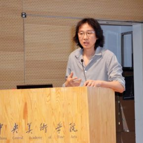 "09 Project Executor of International Academic Printmaking Alliance Deputy Director of the Department of Printmaking CAFA Yang Hongwei 290x290 - ""CAFA Autumn International Art Festival"": CAFA starts 6 Art Projects"