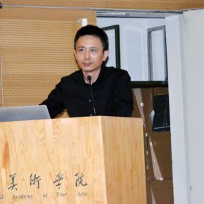 "10 Project Director of Beijing Media Art Biennale Associate Professor Fei Jun from the School of Design CAFA  290x290 - ""CAFA Autumn International Art Festival"": CAFA starts 6 Art Projects"