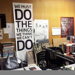 12 Ji Yujie's workshop at CAFA Art Museum 290x290 - CAFA Interview丨Ji Yujie: Design, Between Freedom and Restriction