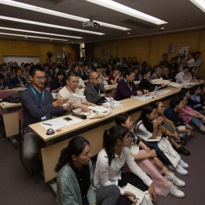 12 View of the intense forum  290x290 - Way of Viewing: Wang Xun Art History Forum & the First CAFA Postdoctoral Forum was successfully held at CAFA