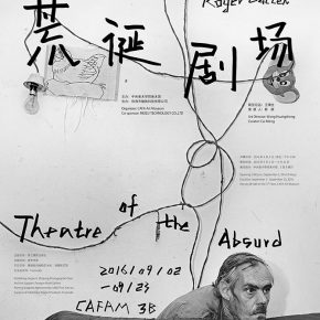 15-poster-of-the-exhibition-roger-ballen-theater-of-the-absurd