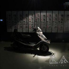 15 Qiu Zhijie, A Suicidology of the Nanjing Yangtze River Bridge (1) Yanzi Ji, print, woodcut, video, performance, 2008