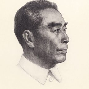 "27 Wu Biduan Portrait of Premier Zhou drawing on paper 40 × 32 cm private collection of Wu Biduan  290x290 - Draw the Paintings that People Can Read ""Incised Traces: An Exhibition in Honor of Wu Biduan's Ninetieth Birthday"""