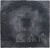 42 Qiu Zhijie, Mandala Horizon, paper relief, 180 x 180 cm, 2016
