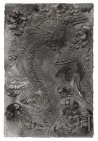 43 Qiu Zhijie, Evolution Roc, paper relief, 120 x 80 cm, 2014