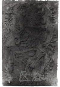 47 Qiu Zhijie, Evolution Lover, paper relief, 120 x 80 cm, 2014