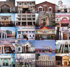 59 Qiu Zhijie, Façade-Romance Columns, 2004